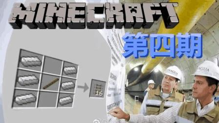 Minecraft当中那些笑死人的沙雕图片 第四期