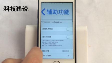 手机屏幕上字体太小怎么办? 打开这个功能, 一秒钟放大!