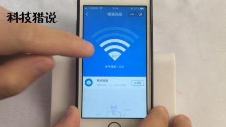 WiFi信号不稳定? 按下手机这个键, 信号立马增强20倍, 再也不卡了