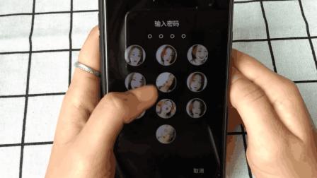 想将女朋友照片设为锁屏九宫格, 教你简单操作, 有趣又有新意