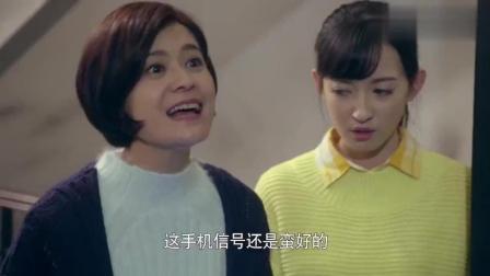 美女的姐姐带着美女找上门来, 害得男二很是尴尬, 只能笑笑!