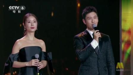 丝绸之路国际电影节 林心如 黄晓明《深情相拥》罕见的同台献唱