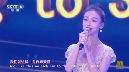 丝绸之路国际电影节  吴谨言《那些花儿》