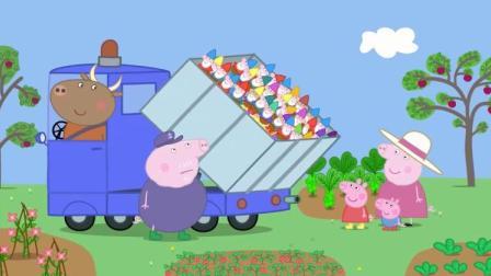 小猪佩奇:公牛先生给玩偶先生,带来了整整一车的新朋友!