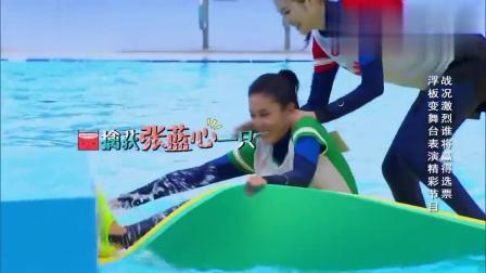 奔跑吧兄弟: 邓超学张蓝心跳舞, 实在太像了, 鹿晗都看傻眼了