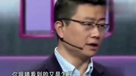 女博士相亲50次都失败, 失控大骂亲妈, 涂磊一脸懵逼