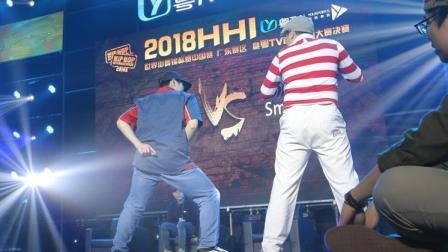 SmileVS桃子-HHI2018广东赛区决赛locking16进8