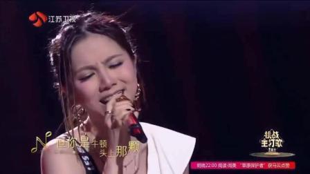 邓紫棋——《来自天堂的魔鬼》金曲捞之挑战主打歌 现场高清MV