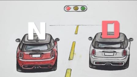 有车必知-几种用车常见的误区,你都了解么?