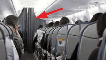 为什么飞机起飞后, 空姐要偷偷把头等舱布帘拉上? 看完才知道其中猫腻