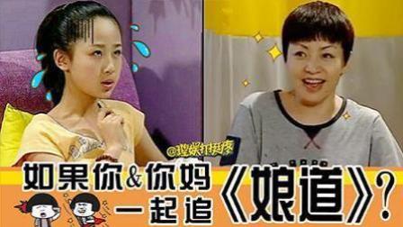 从7.9分的《铁梨花》到2.8分的《娘道》, 导演郭靖宇到底经历了啥?