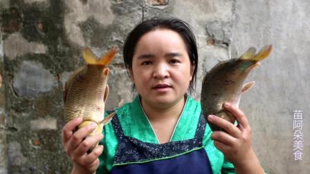 苗大姐做酸汤鱼, 剁辣椒又是烤辣椒, 米饭嗦嗦吃得香