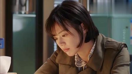 橙红年代: 韩进回忆聂万峰说的话, 觉得有问题……