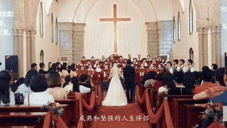 《玛格丽特》长沙北正街教堂婚礼电影 华茂年华作品
