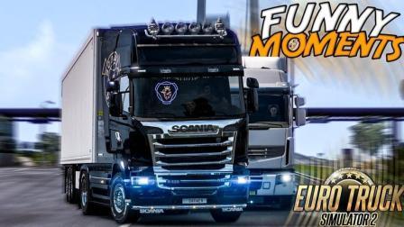 [欧洲卡车模拟2联机]逗逼脑残的车祸集锦 EP95(ETS2MP)