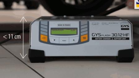 GYSFLASH PRO Range(GYS 吉欧斯 EN)