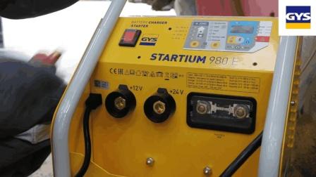 STARTIUM 980E(GYS 吉欧斯 EN)