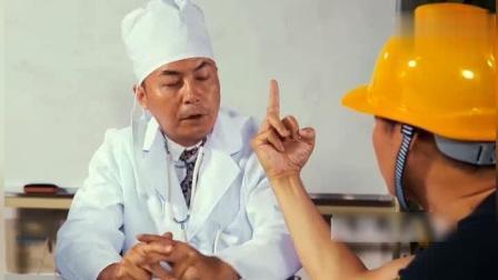 陈翔六点半: 闰土: 医生, 我这一根手指掰不响该咋办啊