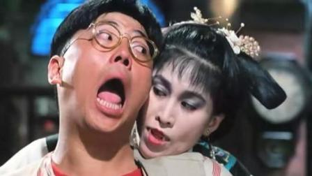 僵尸家族: 楼南光戏弄美女僵尸