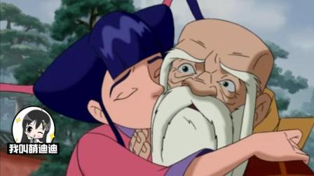 花季少女去少林寺学武, 却频频给方丈献吻? 当时太小竟然没看懂!
