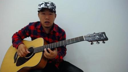 吉他教学 自然泛音