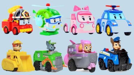 认识变形警车珀利和汪汪队立大功玩具