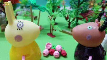 小猪佩奇玩具故事: 兔小姐家开了好多的鲜花啊, 于是它拿上街去卖了