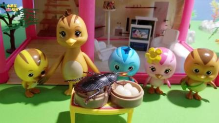萌鸡小队玩具故事: 太可恶了, 蟑螂居然把萌鸡们的早餐给吃了