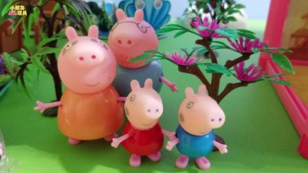 小猪佩奇玩具故事: 佩奇的家被雷德王给破坏了