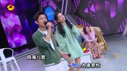 《快本》何炅牵手谢娜深情对唱《三生三世》网友: 惊艳到我了!
