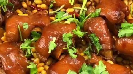 越吃越美的美食, 黄豆焖猪蹄, 非常美味!