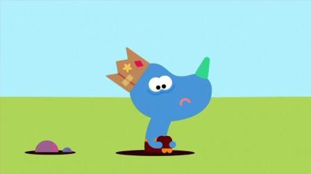 《嗨道奇第一季》塔格和小朋友们玩模仿国王, 真的太开心了