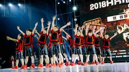 Power Panda kids-HHI2018上海赛区决赛大齐舞决赛