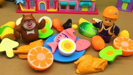 光头强照顾受伤的熊大切水果蔬菜