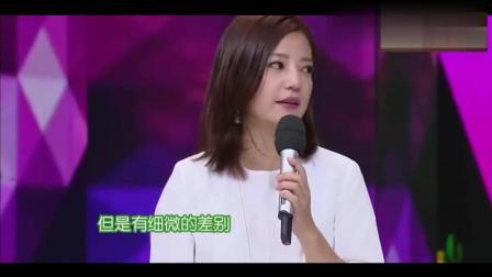 《快本》赵薇玩谁是卧底, 说到词穷直接跟着谢娜说话, 全场爆笑!