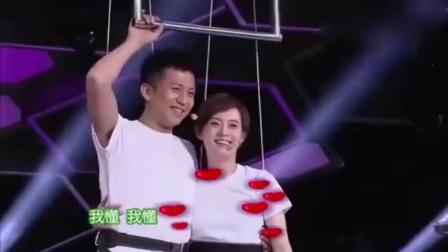 《快本》孙俪和邓超这两人模范夫妻, 可以看出两个人的感情