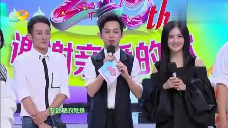 《快本》何炅介绍张大大时, 谁注意到谢娜的一脸尬笑了?