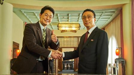 韩国特工混进朝鲜高层, 一场权利金钱的阴谋被解开!
