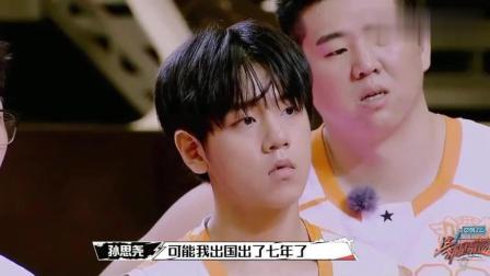 这就是灌篮: 李易峰队员无奈退赛, 一番解释, 引集体泪崩!