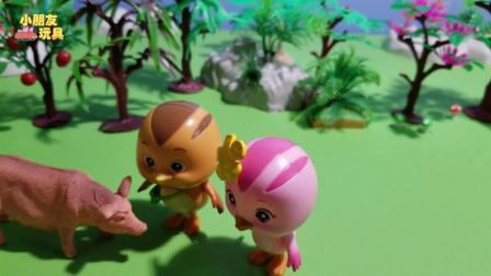 萌鸡小队玩具故事: 萌鸡小队帮猪妈妈找到了小猪