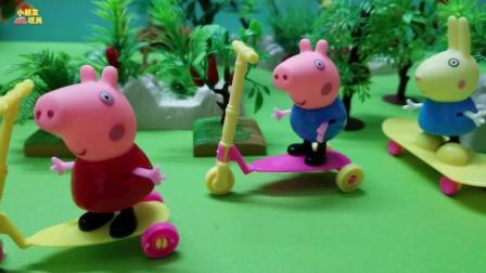 小猪佩奇玩具故事: 森林里出现了一只小青蛙