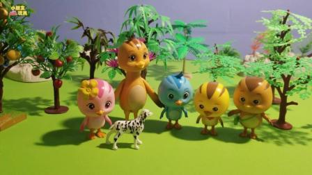 萌鸡小队玩具小故事: 萌鸡们不能向狗狗扔石头哦