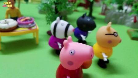 小猪佩奇玩具故事;不能乱吃陌生人的东西, 不能随便跟陌生人走