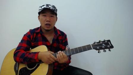 吉他教学 人工泛音