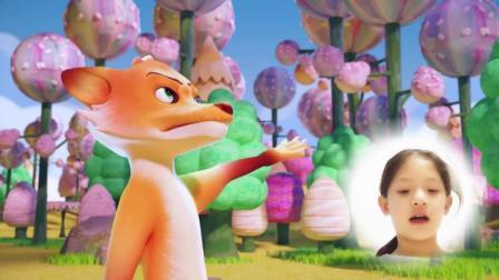 张馨沂讲寓言故事《狐狸和葡萄》的配乐视频
