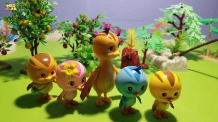 萌鸡小队玩具故事;萌鸡们去森林里玩, 看见看到长着很多脚的虫子