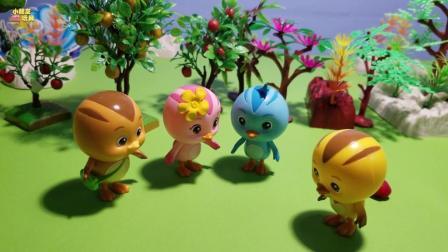 萌鸡小队玩具故事;萌鸡们去森林踢皮球, 交到了一个新朋友