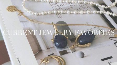 近期首饰合集丨Current Jewelry Favorites丨Savislook