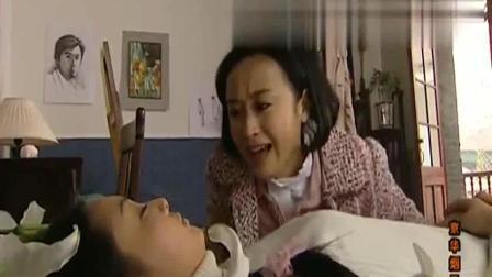 《京华烟云》曹丽华跑回家, 却发现好友陈梅已经被牛同义害得自杀