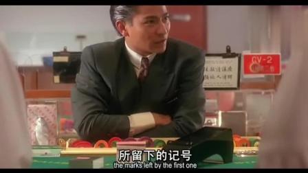赌场来了数学家通过计算数据赢钱, 老板: 我有办法让他们把钱吐出来